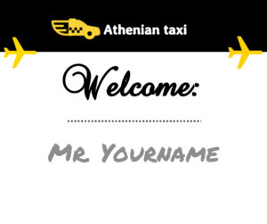Athenian taxi meet anf greet airport taxi services in Athens Greece